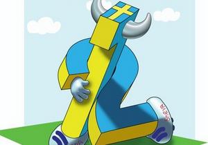 pamyatnik shwedskim bolelcikam